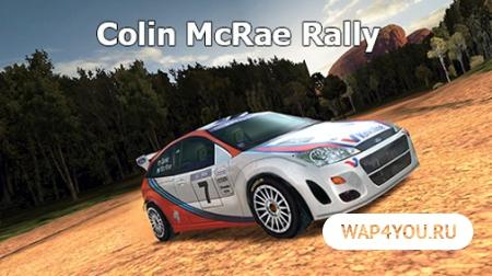 Скачать Colin McRae Rally