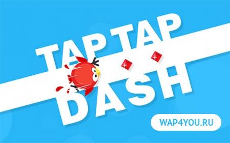 Скачать Tap Tap Dash