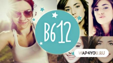 Скачать B612