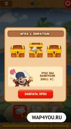 Сокровища Пиратов на Андроид