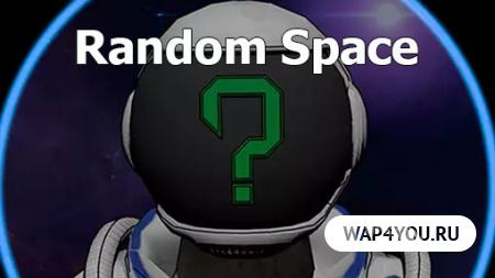 Скачать Random Space