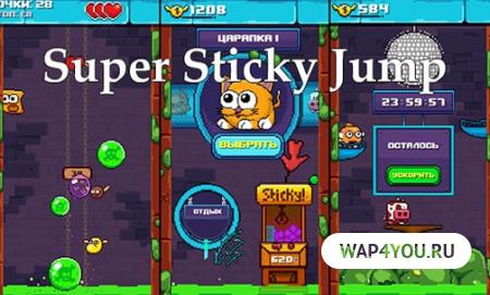 Скачать Super Sticky Jump