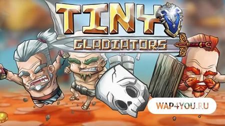 Tiny Gladiators скачать
