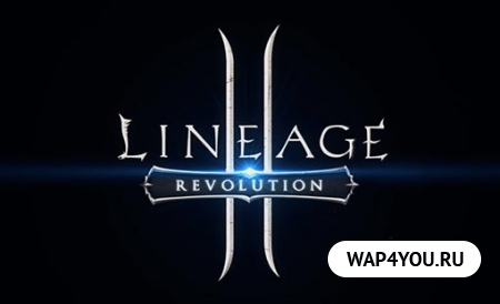 Lineage 2 Revolution скачать
