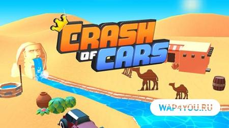 Crash of Cars скачать