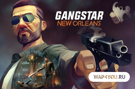 Gangstar: New Orleans скачать