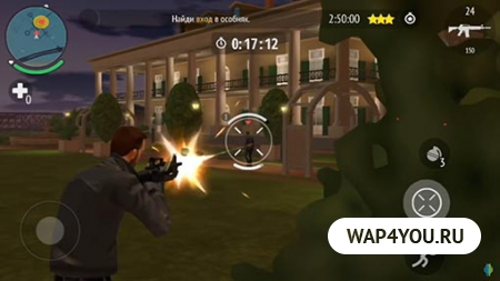 Gangstar: New Orleans на Android