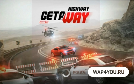 Highway Getaway: Chase TV скачать