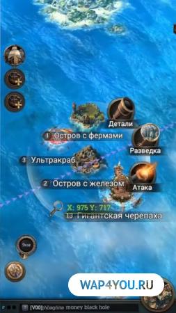 Oceans & Empires на Андроид
