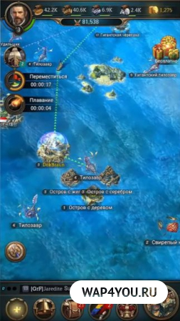Oceans & Empires на Android