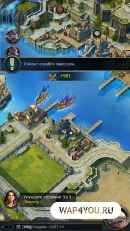 Oceans & Empires полная версия