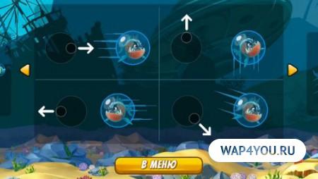 Aqwar.io игра рыбок онлайн