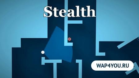 Stealth игра