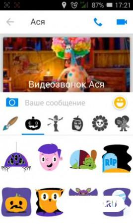 imo Видеозвонки и чат на Андроид