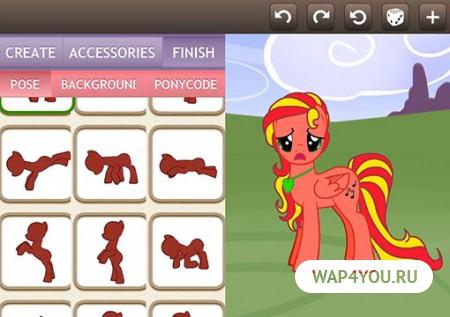 Пони Креатор для Андроид