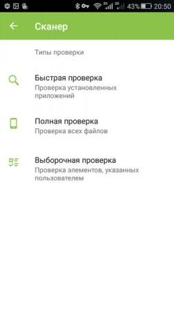 Антивирус Dr.Web на Андроид