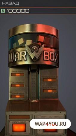 WarBox для Андроид