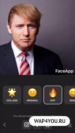 FaceApp для Андроид