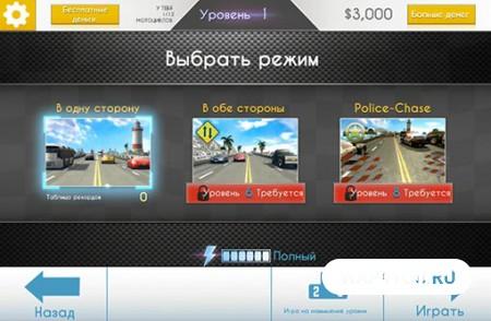 Highway Traffic Rider для Андроид