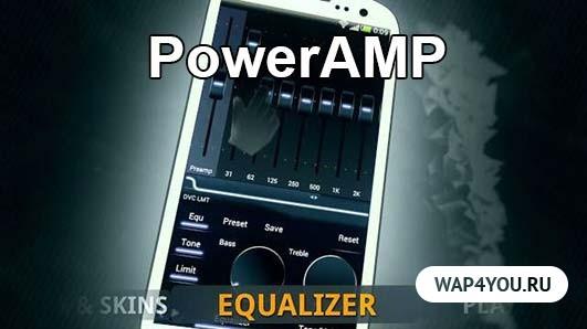 Poweramp скачать на Android