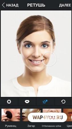 Аватан для Андроид