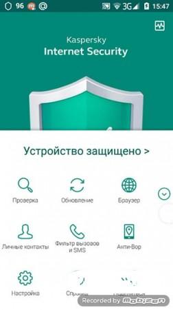 Касперский для Андроид