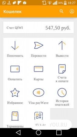КИВИ кошелек для Андроид
