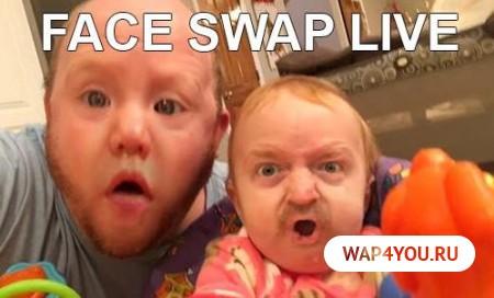 Face Swap Live скачать