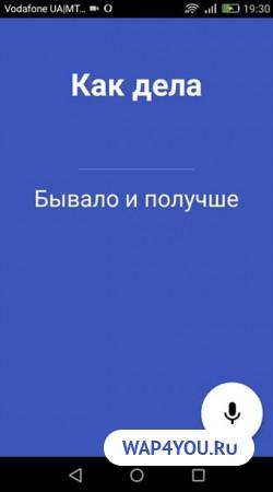 Ассистент Дуся полная версия