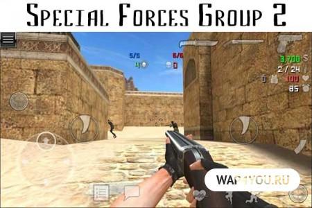 Special Forces Group 2 последняя версия