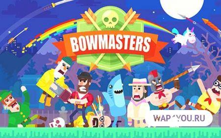игра Bowmaster