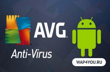 AVG AntiVirus Security PRO