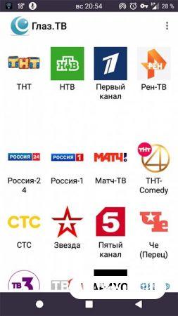 Cкачать Глаз.ТВ и установить на Android
