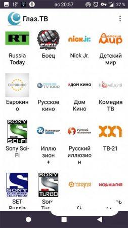 Глаз.ТВ скачать для Андроида последняя версия