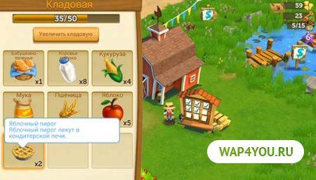 Игра FarmVille 2 Cельское уединение