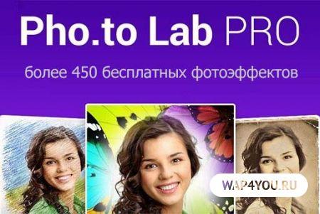 Photo Lab PRO - редактор фото