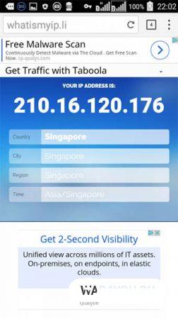 VPN Master приложение