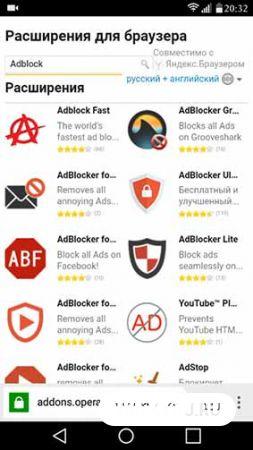 яндекс браузер для android