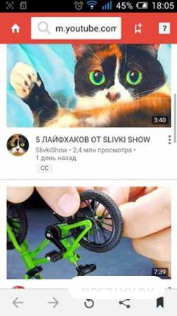 SnapTube на русском