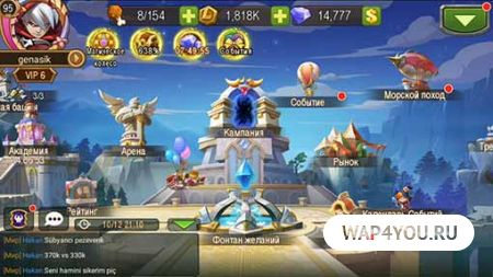 Скачать игру Magic Rush: Heroes