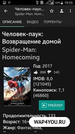 Последняя версия HD VideoBox