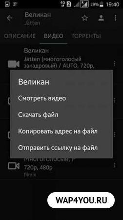 HD VideoBox скачать на Андроид