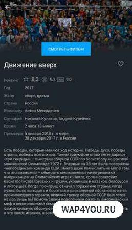 Zona официальное приложение