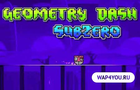 Полная версия Geometry Dash SubZero