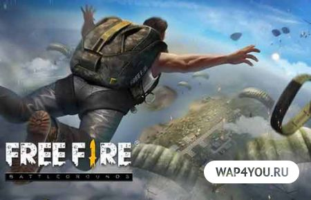 Скачать игру Free Fire - Battlegrounds