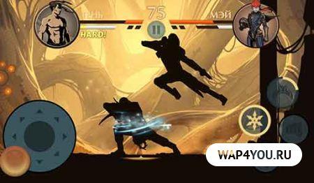 Игра Shadow Fight 2