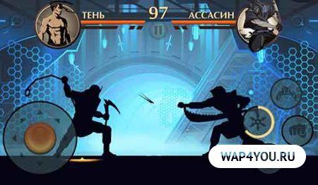 Скриншот взломанной Shadow Fight 2