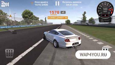 Скриншот игры CarX Drift Racing
