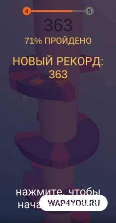 скачать игру Helix Jump