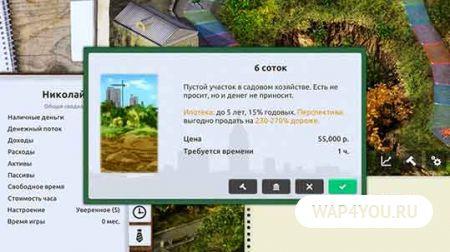 Скриншот игры Timeflow